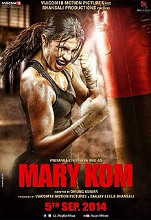 Mary Kom Theatre Release