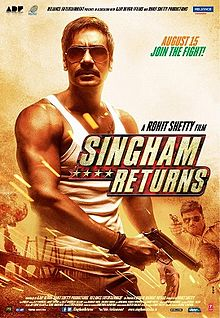 Singham Returns Theatre Release